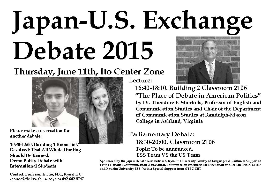Japan-U.S. Exchange Debate 2015